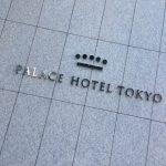 パレスホテル箱根の名物「コーンブレッド」はぷちぷち感が楽しい