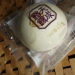 ジューシーないちごスイーツ♪オザワ洋菓子店のイチゴシャンデ