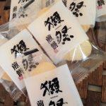 築地ちとせの「天ぷらせんべい」など、素材にこだわるお煎餅いろいろ