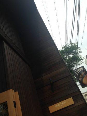 清澄白河のオールプレスエスプレッソ東京ロースタリー&カフェ