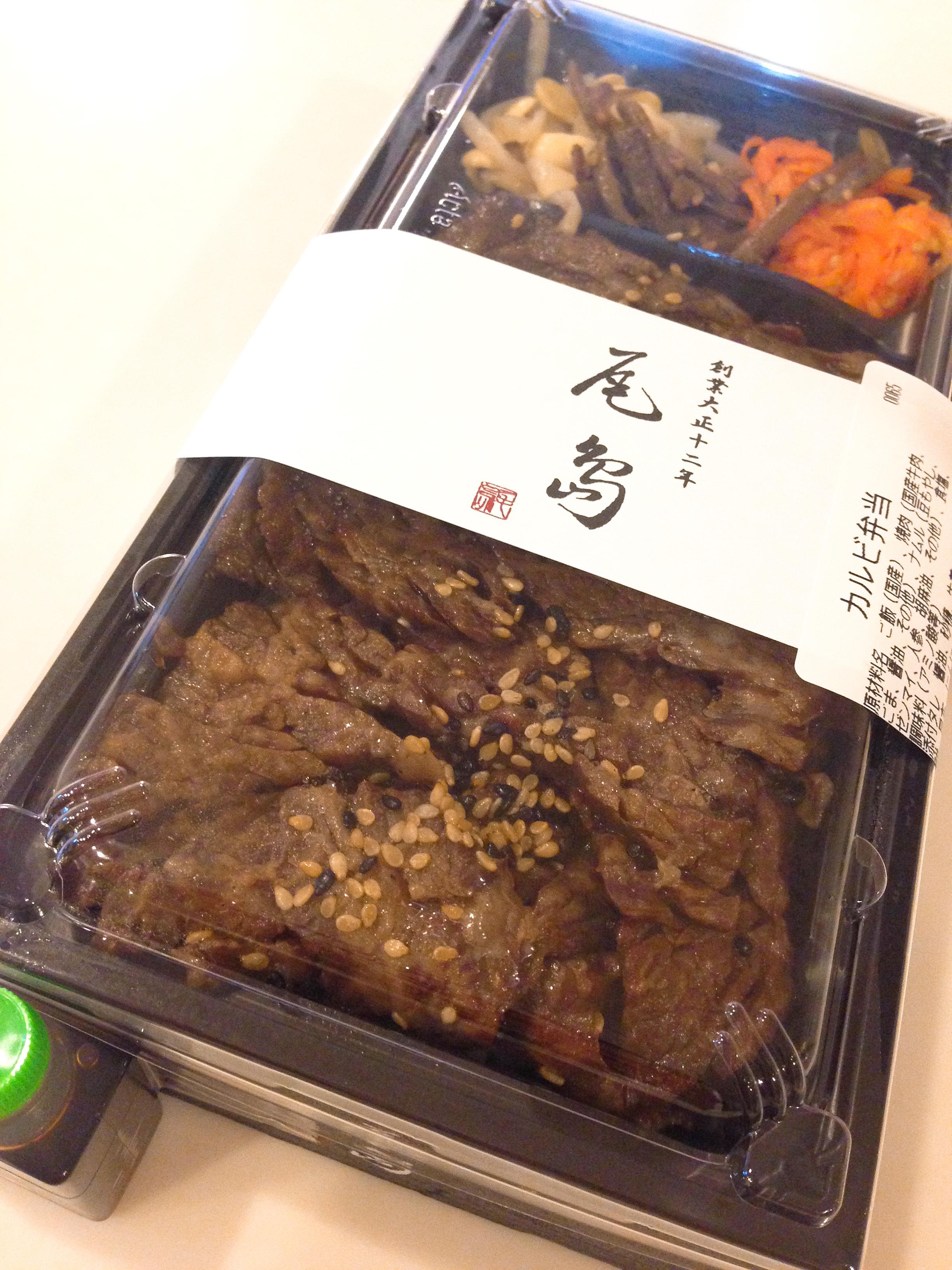 尾島商店のカルビ弁当