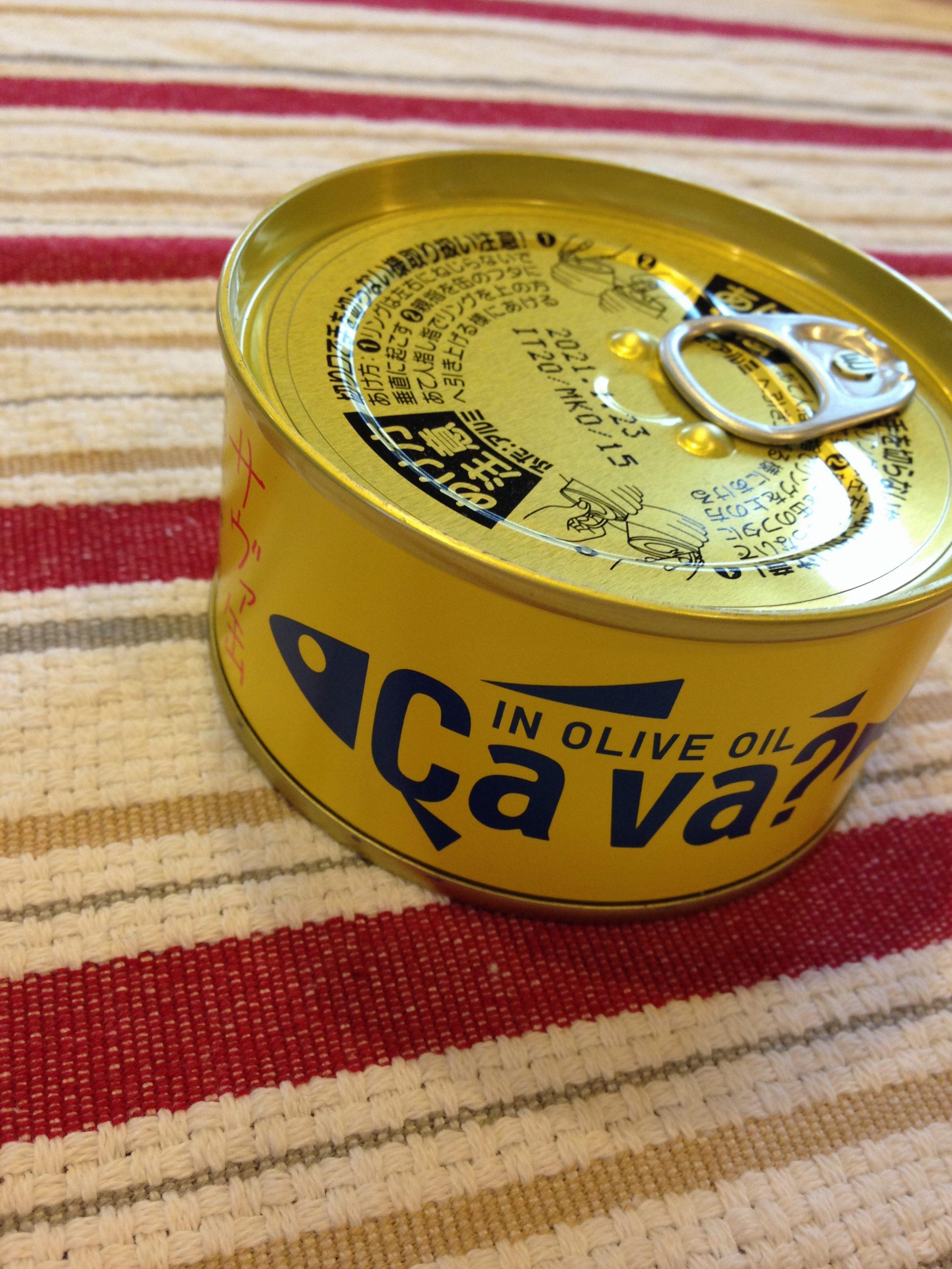 さばのオリーブオイル漬けのサヴァ缶