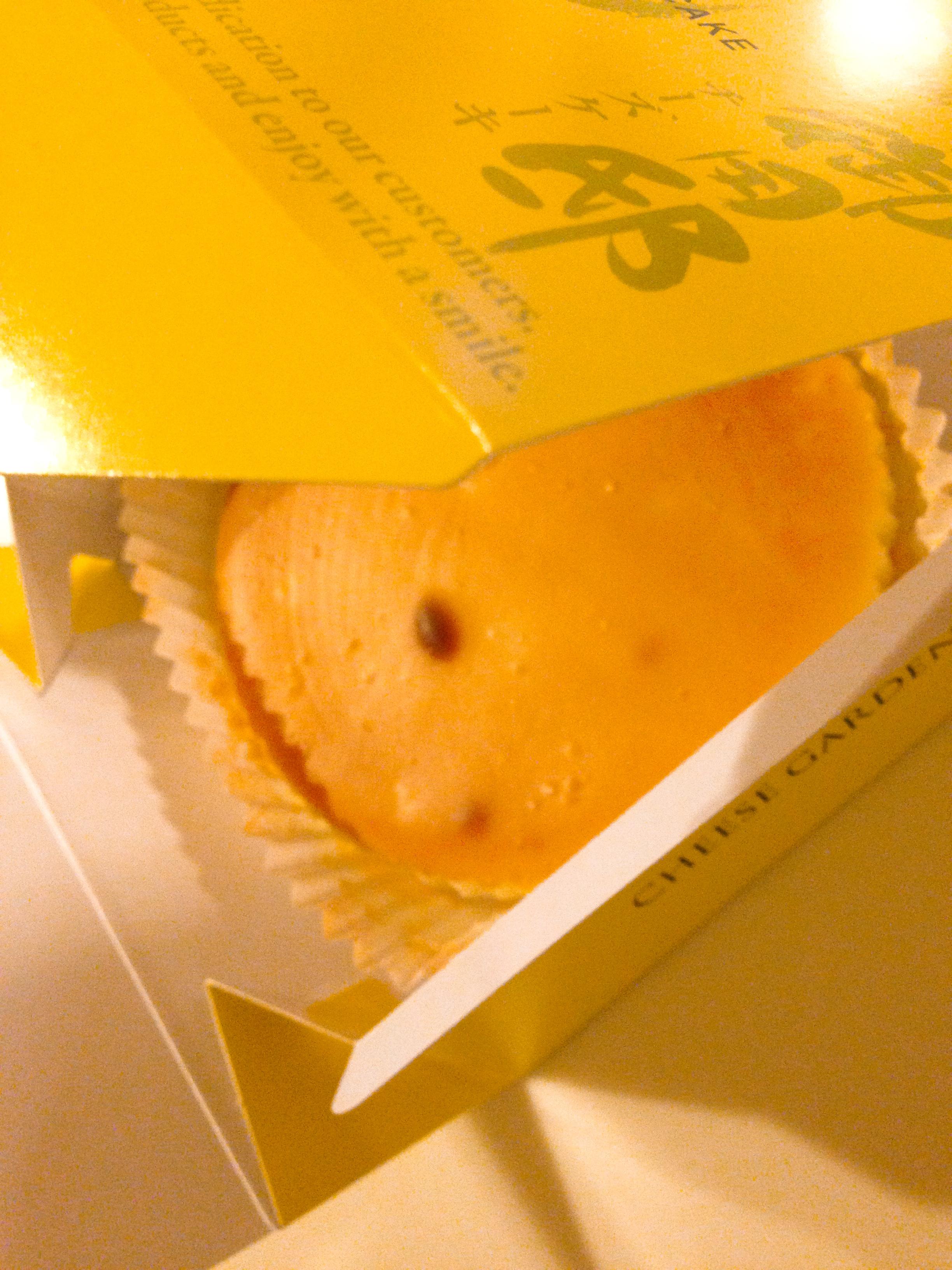 チーズガーデンのレモンチーズケーキ