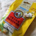 雨の台湾3日間:温もりのある茶芸館巡りでまったり(4)