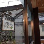原宿・渋谷パンケーキ&楽天カフェ